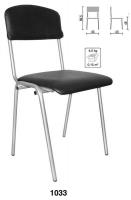 Офисный стул 1033 alum