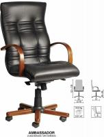 Офисное кресло Amasador Extra (Амбасадор Экстра)