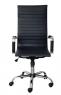 Офисное кресло Бали