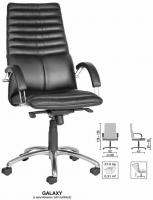 Офисное кресло Galaxy (Галакси)