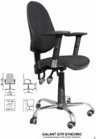 Офисное кресло Galant (Галант)