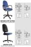 Офисное кресло Grand (Гранд)