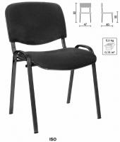 Офисный стул Iso (Исо)