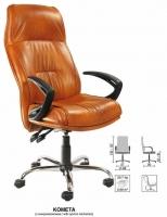 Офисное кресло Kometa (Комета)