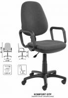 Офис. кресло Komfort (Комфорт)