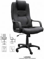 Офисное кресло Laguna (Лагуна)