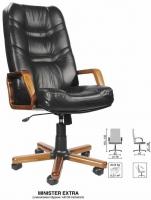 Офисное кресло Mars / Minister (Марс / Министер)