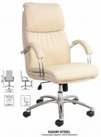 Офисное кресло Nadir (Надир)