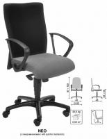 Офисное кресло Neo (Нео)