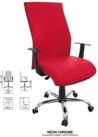 Офисное кресло Neon (Неон)