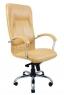 Офисное кресло Никосия