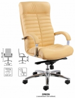 Офисное кресло Orion (Орион)