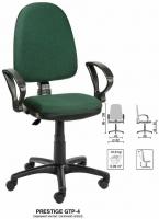 Офисное кресло Prestige (Престиж)