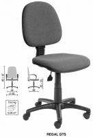 Офисное кресло Regal (Регал)