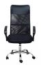 Офисное кресло Ультра