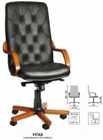 Офисное кресло Vitas (Витас)