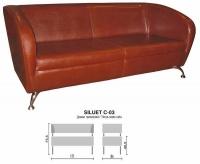 Офисный диван Siluet (Силуэт)