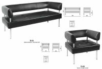Офисный диван D