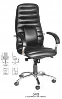 Офисное кресло Orix (Орикс)