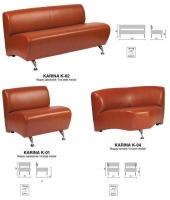Офисный диван Karina (Карина)